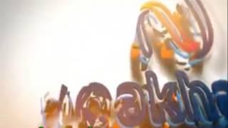 Noakhali TV Bangla Video Song 2017