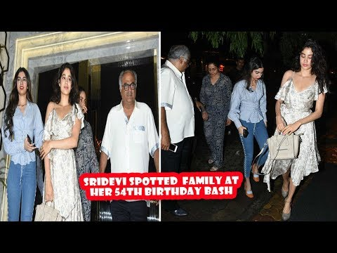 Sridevi Spotted With Her Family At Her 54th Birthday Bash | Latest Bollywood Movies News 2017