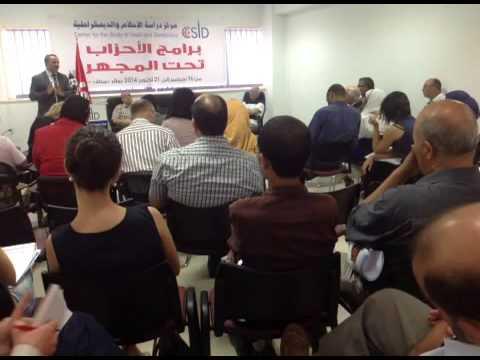 برامج الأحزاب تحت المجهر : برنامج حركة النهضة