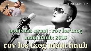 Pobtsuas xyooj 2018 : rov los txog niam hnub: 9/1/2018
