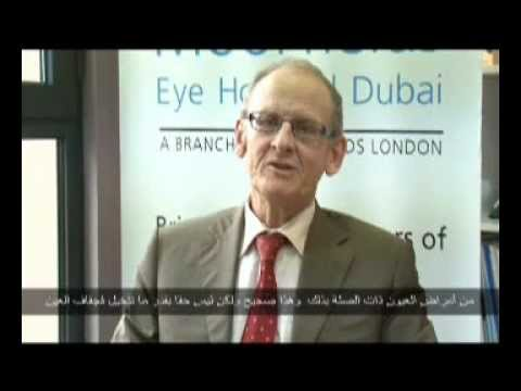 Eye Care Patients Video - Dubai Healthcare City