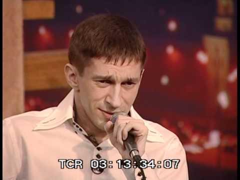 Владимир Бочаров -Один я