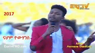 Nahom Yohannes – Zegelgele – New Eritrean Independence Music 2017