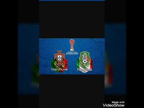 R&K прогноз на матч за 3 место и финал кубка. Португалия-Мексика.Германия-Чили. Крик ставка