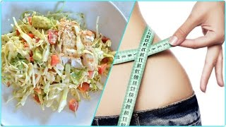 Easy Weight Loss Salad Recipe|Vegetarian Salad|Fat Cutter|COSMO GAL