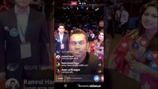 Sulaiman shukon    Live    Sri vs Ban    Tiger's