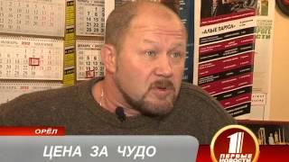 soset-huy-russkoe-chastnoe