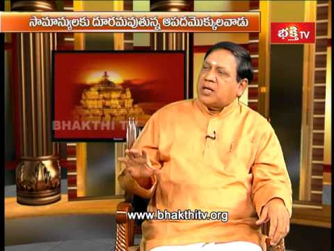 Bhakthi Tv - Special Focus | Vip Sevalo Ttd Part 1 video