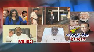 Discussion on CM Chandrababu Naidu Sensational Comments on Governor Narasimhan   Part 2