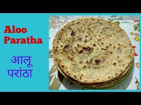 Aloo paratha Recipe|| 2 Type of easy  Aloo paratha ||इस आसान दो तरिके से वनाइए आलू का पराठा||Paratha