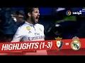 Real Madrid a punto de romper con Adidas por la cifra más alta de la historia - Noticias de tom brady