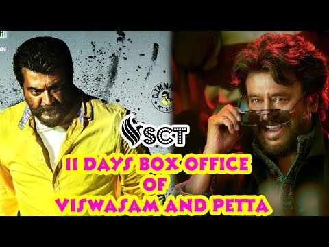 Viswasam,Petta 11 Days Box Office | AjithKumar |Rajinikanth thumbnail