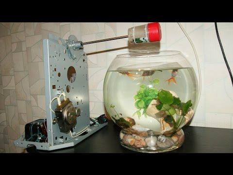Кормушка для рыб своими рукам и
