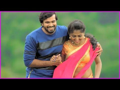 Neethone Hai Hai Movie Teaser - Latest Telugu Movie 2018 | Arun Taj | Charishma Shreekar