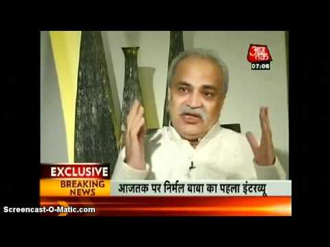 Nirmalbaba Exposed. First Interview In Aaj Tak. Part 1 video