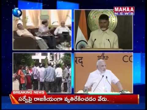 All Top Political Day Updates On  Editorstime Headlines -Mahaanews
