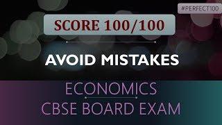 SCORE 100/100 avoid these mistakes in Economics Board Exam
