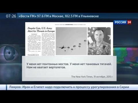 """""""Агитпроп"""" от 24 октября 2015 года"""