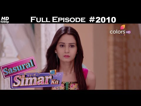 Sasural Simar Ka - 1st January 2018 - ससुराल सिमर का - Full Episode thumbnail