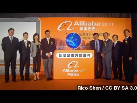 Alibaba Raises IPO Price As Hype Explodes
