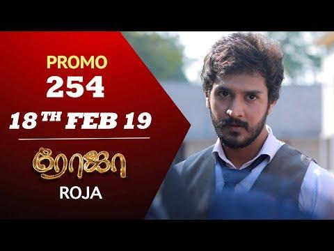 Roja Promo 18-02-2019 Sun Tv Serial Online