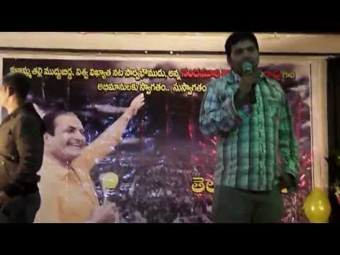 Dana Veera Sura Karna Dialouge - Ntr Birthday Celebrations video