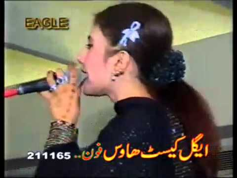 Sheen Asman Zare Zare   By Nazia Iqbal video