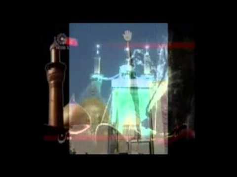 Abbas Teray Dar Sa Duniya video