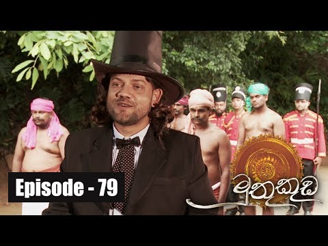 Muthu Kuda | Episode 79 25th May 2017