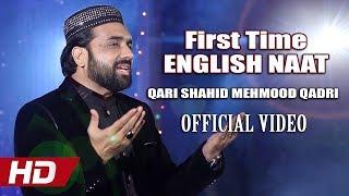 ENGLISH NAAT - QARI SHAHID MEHMOOD QADRI - OFFICIAL HD VIDEO