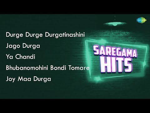 Durge Durge Durgatinashini | Jago Durga | Ya Chandi | Bhubanomohini, Bondi Tomare | Joy Maa Durga