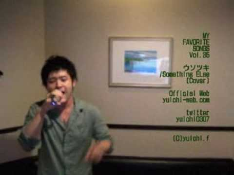 MY FAVORITE SONGS Vol.35  ウソツキ/Something ELse (Cover)