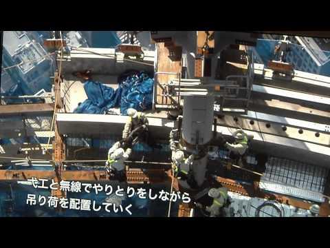 Bericht aus Japan HD