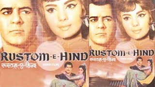 Rustom E Hind  - Full Bollywood Classical Movie  ||Old Classic  full movies in hindi hd 1080