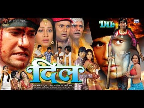 Hd दिल Bhojpuri Full Film | Dil -  Bhojpuri Full Movie | Dinesl Lal Yadav nirahua, Pakhi Hegde video