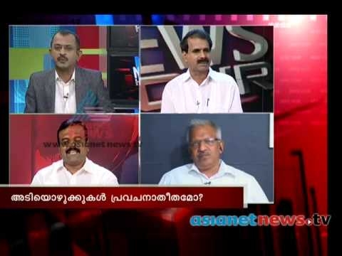 Kerala Election Kottikkalasam :Asianet News Hour 8th April 2014 Part 2