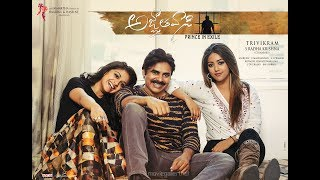 Pawan Kalyan latest telugu full movie  Pawan Kalya