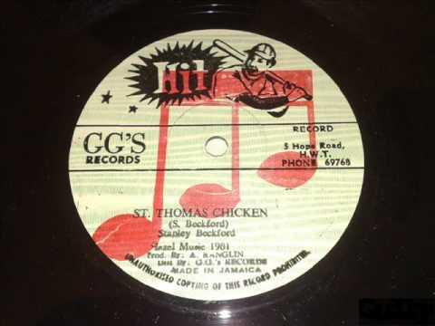 Stanley Beckford - St Thomas Chicken