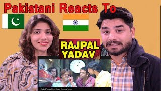 Pakistani Reacts To | Rajpal Yadav l Dhol Movie l Very funny Comedy Scene l HD