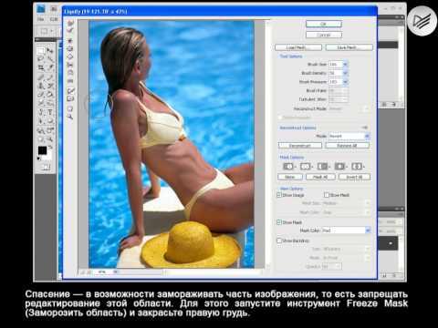 Новая фигура без скальпеля и фитнеса / Урок Photoshop 19.15.