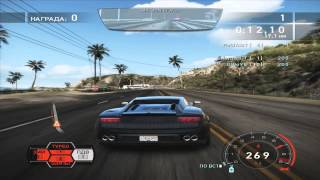 Need for Speed: Hot Pursuit (Multiplayer) #1 [Куда же без фейлов?]