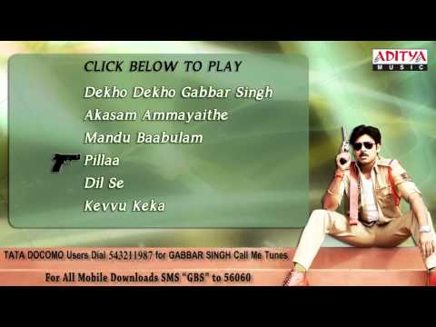 Gabbar Singh Promo Songs Jukebox