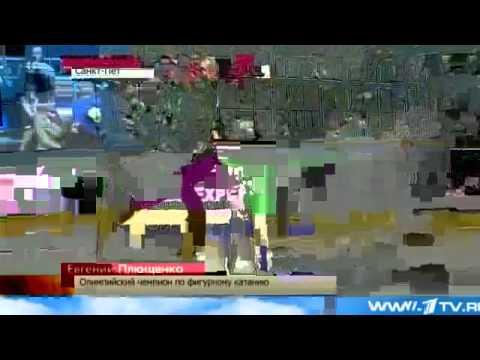 Плющенко снова выполняет свой фирменный прыжок в четыре оборота  Новости спорта  2013