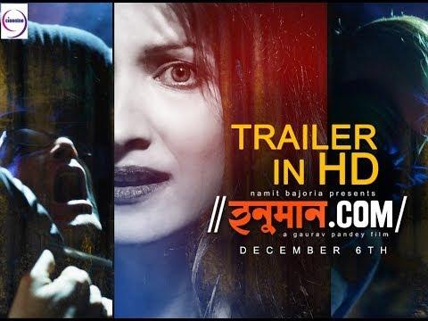 Prosenjit Chatterjee   Bengali movie   hanuman.com   HD trailer   2013   Cinenine