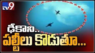 IAF plane: Two Surya Kiran aircrafts collide mid-air at Aero India 2019
