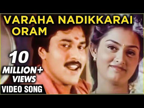 Varaha Nadikkarai Oram - Sangamam - A.r Rahman Tamil Song - Rehman & Vindhya video