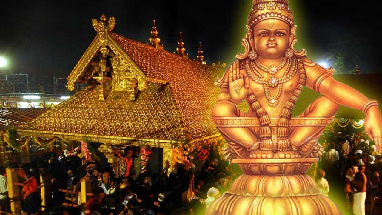 Ayyappa Swamy Songs - Loka Veeram Maha Poojyam - Namaskara