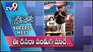 Sriram Aditya speech at Devadas Success Press Meet