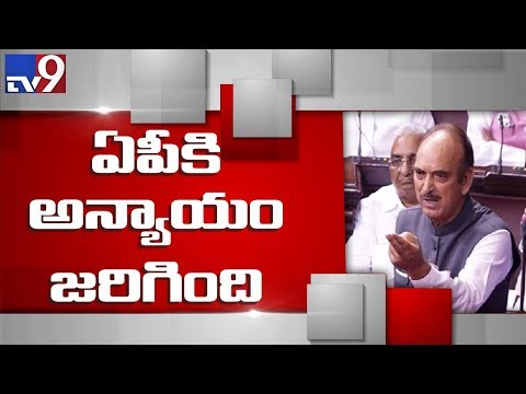 People of Andhra have suffered a lot - Ghulam Nabi Azad - TV9
