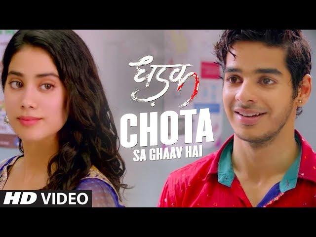 Chota Sa Ghaav Hai | Dhadak | Janhvi Kapoor | Ishaan Khatter | In Cinemas Now thumbnail